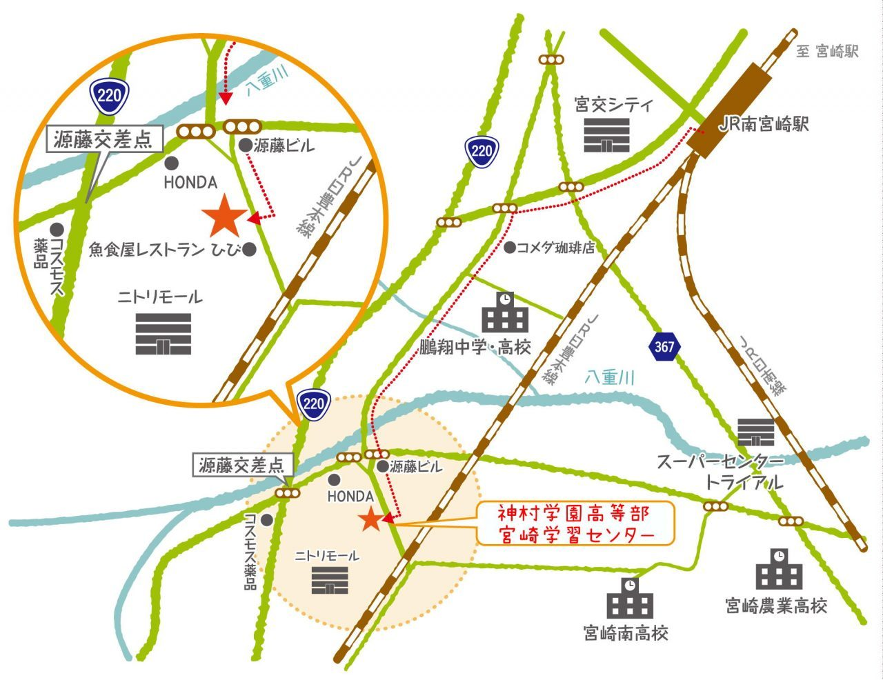 きぼう高等学院地図